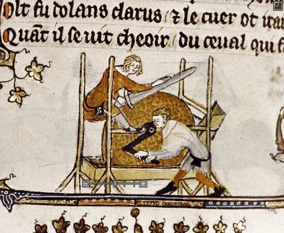 grinding wheel sword