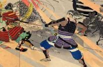 Forensics:  Weapon-related trauma on Seiyokan cranial remains, Kamakura