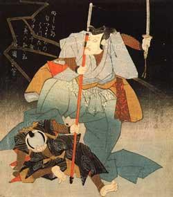 Defeated samurai