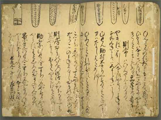 Page from the Kanchi-in Bon Meizukushi