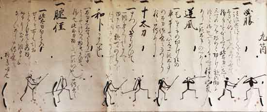 Manuscript from Yagyu