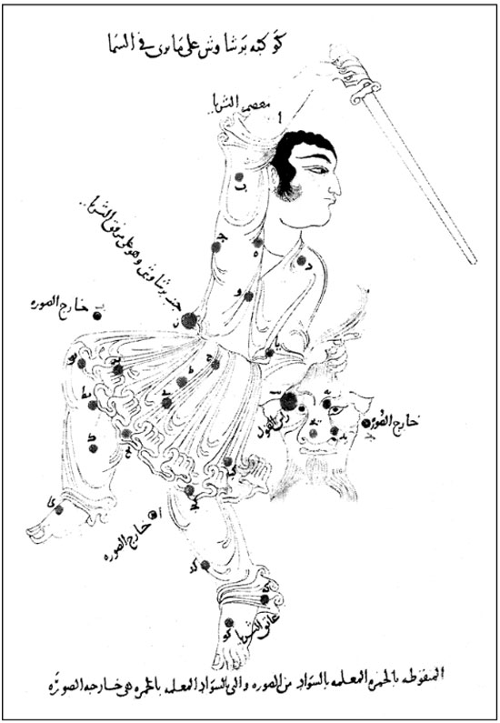 Old Islamic document showing straight sword.